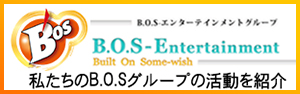 bos-entertainment