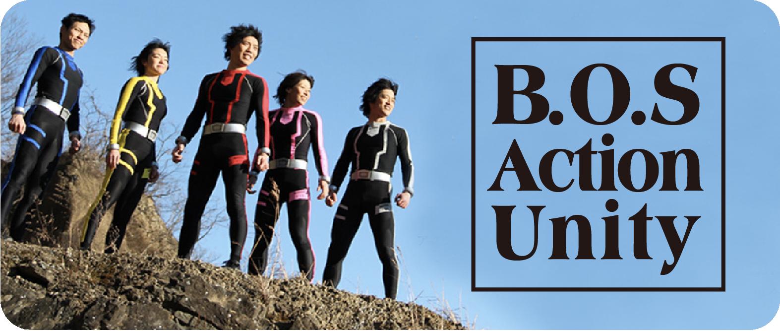 B.O.S Action Unity